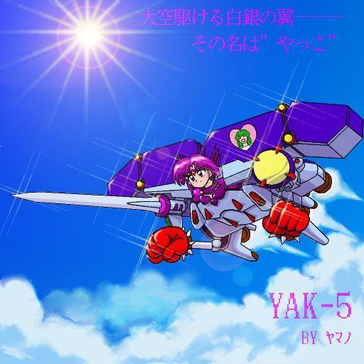 YAK_5D.jpg